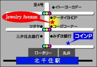 北千住駅ルミネ口より徒歩3分!